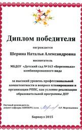 CCI29102015_0002