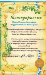 CCI10022016_0001