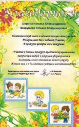 CCI10022016_0003