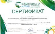 CCI31032017_0002