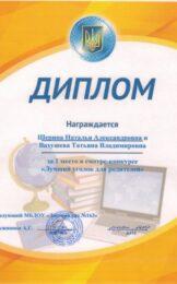 CCI10082020_0005