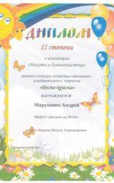 CCI10082020_0008