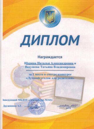 CCI16012020_0004