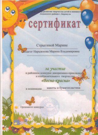 CCI27012020_0002