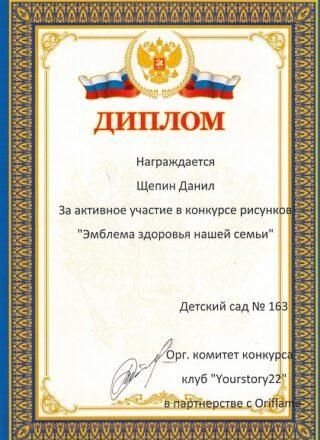 CCI27012020_0004