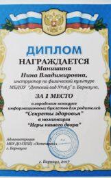 IMG_20210113_155916